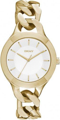 Dámske hodinky DKNY NY2217