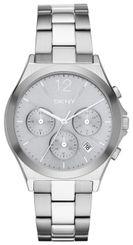 Dámske hodinky DKNY NY2451